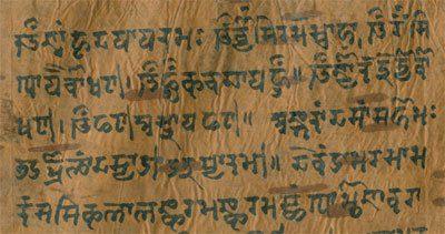 Vedic Era