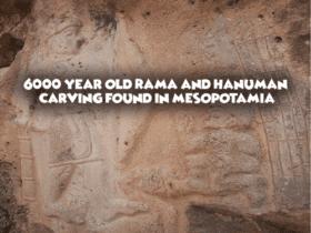 6000 year old Rama and Hanuman carving found in Mesopotamia Iraq