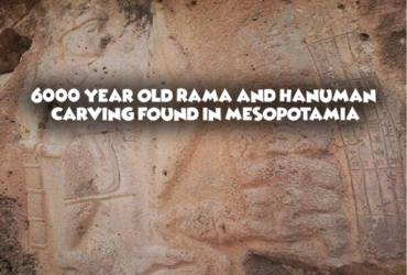 6000 year old Rama and Hanuman carving found in Mesopotamia Iraq