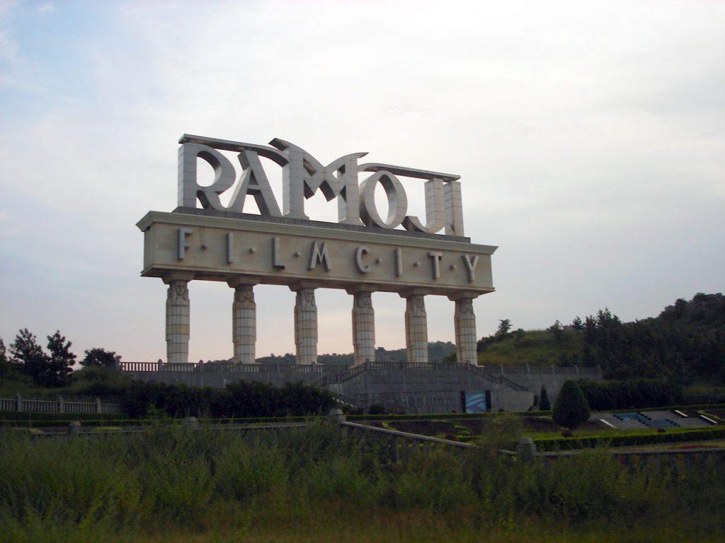 Ramoji_Film_City