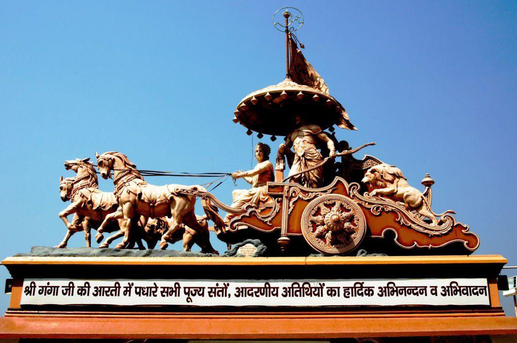 Swarg Ashram Rishikesh