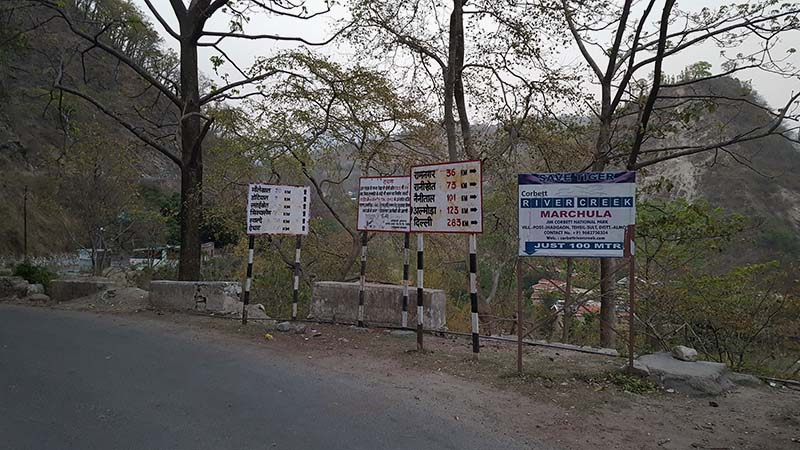 A Sign board near Marchula Gate in Jim Corbett National Park copy