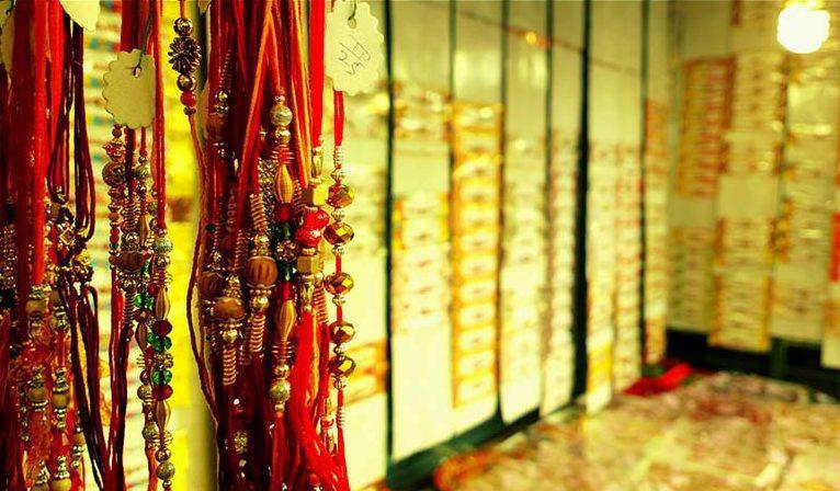 shops selling rakhi