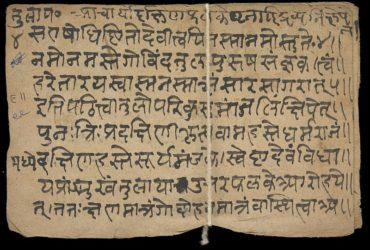 Amazing Facts About the Sanskrit Language that You Didn't Know
