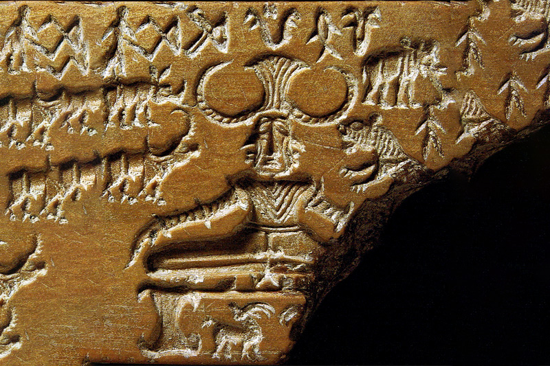 Mohenjodaro Seals- Indus Valley Civilization, depicting Yoga