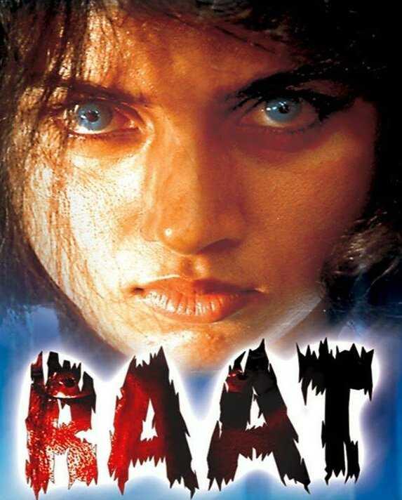 Raat(1992)