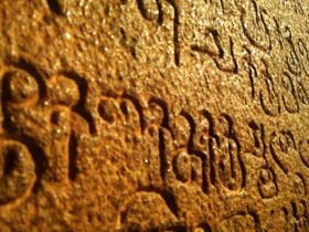 10 Amazing Facts About the Tamil language You Should Know About