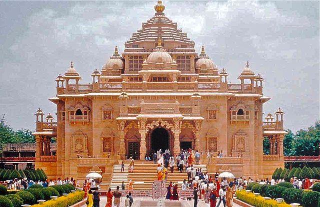 Gandhinagar