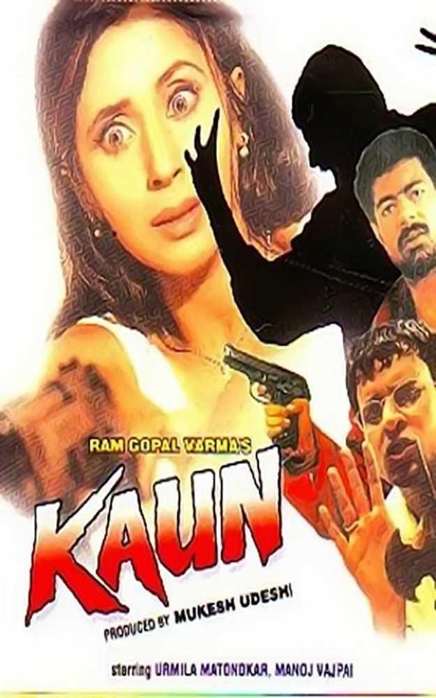 Kaun (1999)