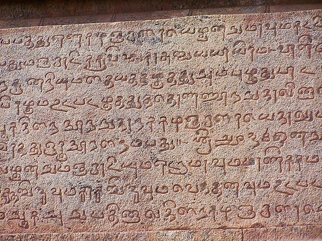 Tamil is one of the longest surviving classical languages in the world