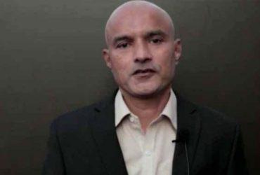 Kulbhushan Jadav Case: ICJ Verdict, Who Won, India or Pakistan