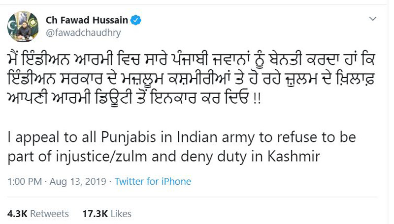 Fawad Chaudhry tweet urging Sikh Soldiers in Indian Army not to serve in Kashmir
