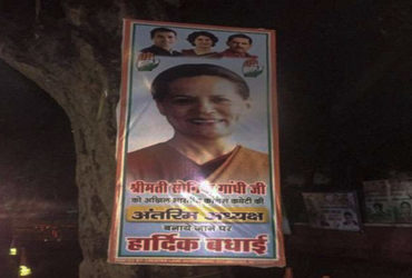 Hoardings featuring Sonia Gandhi, Robert Vadra outside Cong headquarters