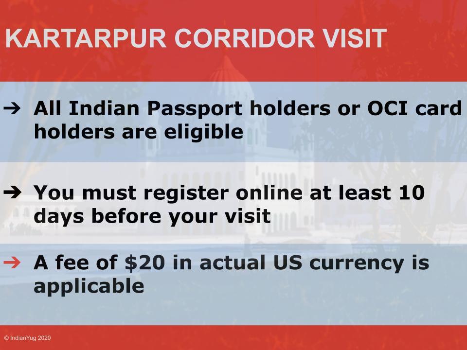 About the Kartarpur Corridor