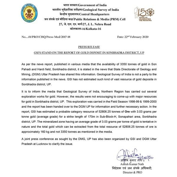 The official clarification from Geological Survey of India