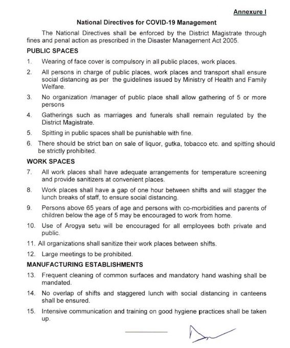 Directives issued by the Ministry of Home Affairs for Lockdown 2.0 Part-1