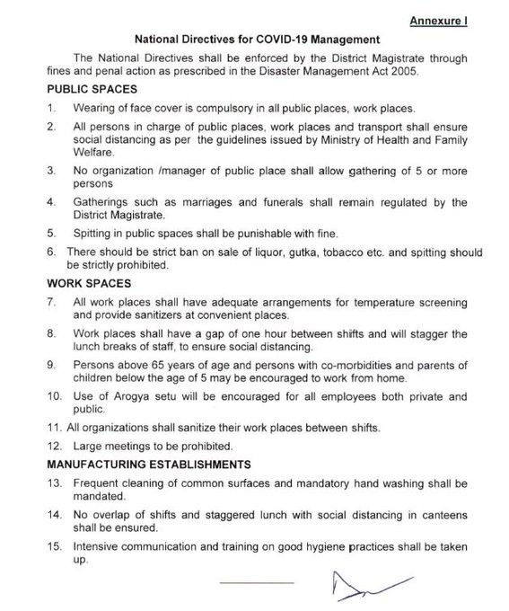 Directives issued by the Ministry of Home Affairs for Lockdown 2.0 Part-2