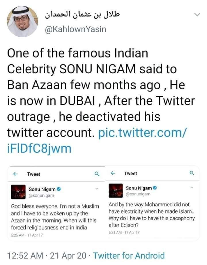 Sonu nigam in dubai deletes his twitter account