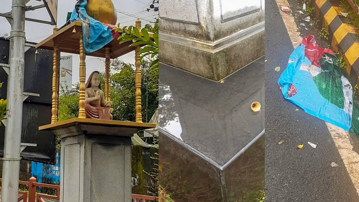 'SDPI flag' on Adi Shankaracharya Statue Raises Tension in Karnataka's Sringeri, Probe On