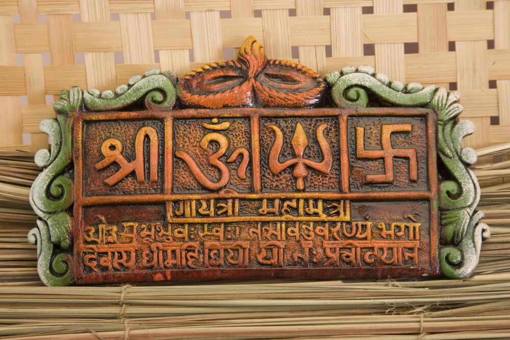Gayatri Mantra is formed from the first letter that comes after every 1000 verses of Ramayana