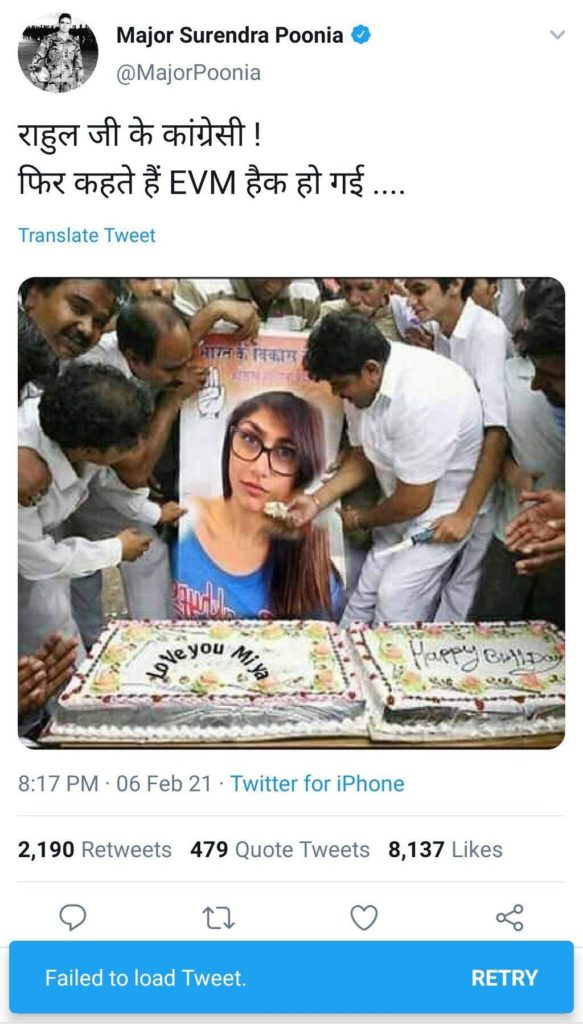 BJP member Surendra Poonia mocking the Congress party by sharing fake picture of Mia Khalifa poster