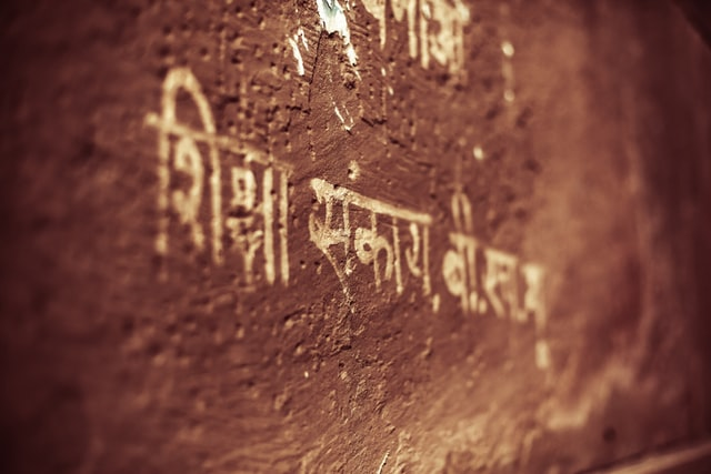 Sanskrit and other ancient languages may have a common ancestor