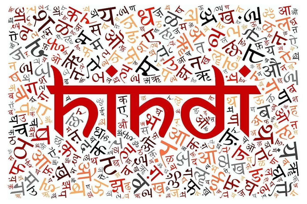 Benefits of Becoming a Hindi Translator and Emerging Career Opportunities