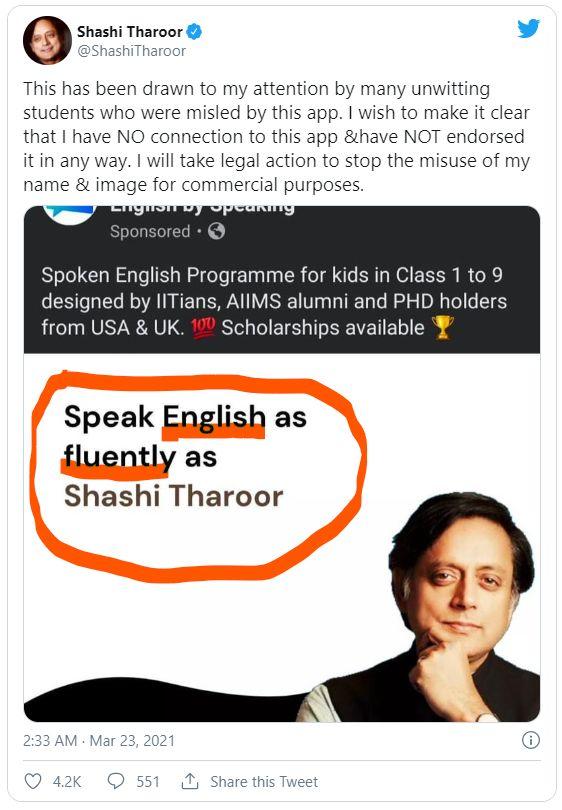 Shashi Tharoor Tweet on misuse of his image