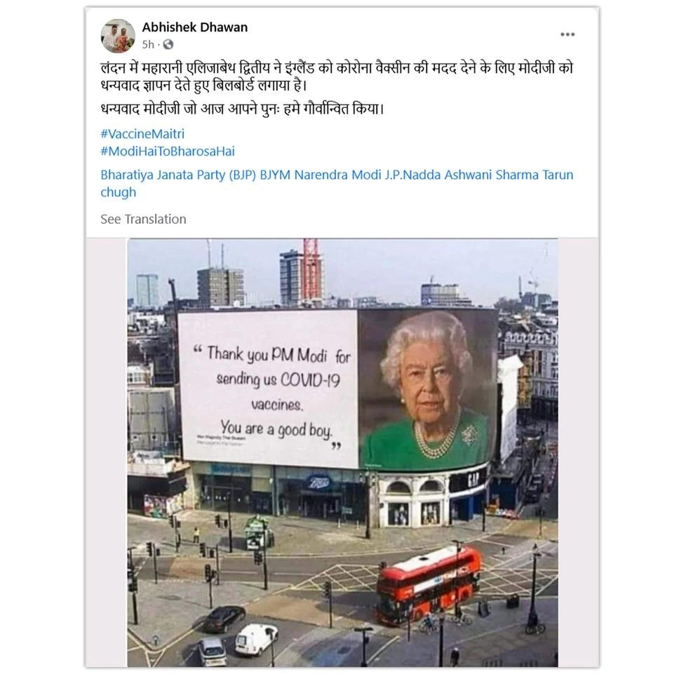 Tweet capture of fake claim