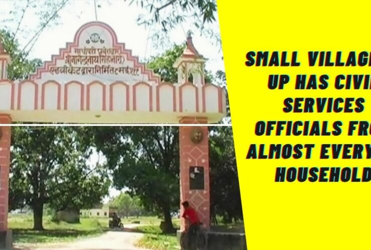 Small Village In UP Has Civil Services Officials From Almost Every 75 Household