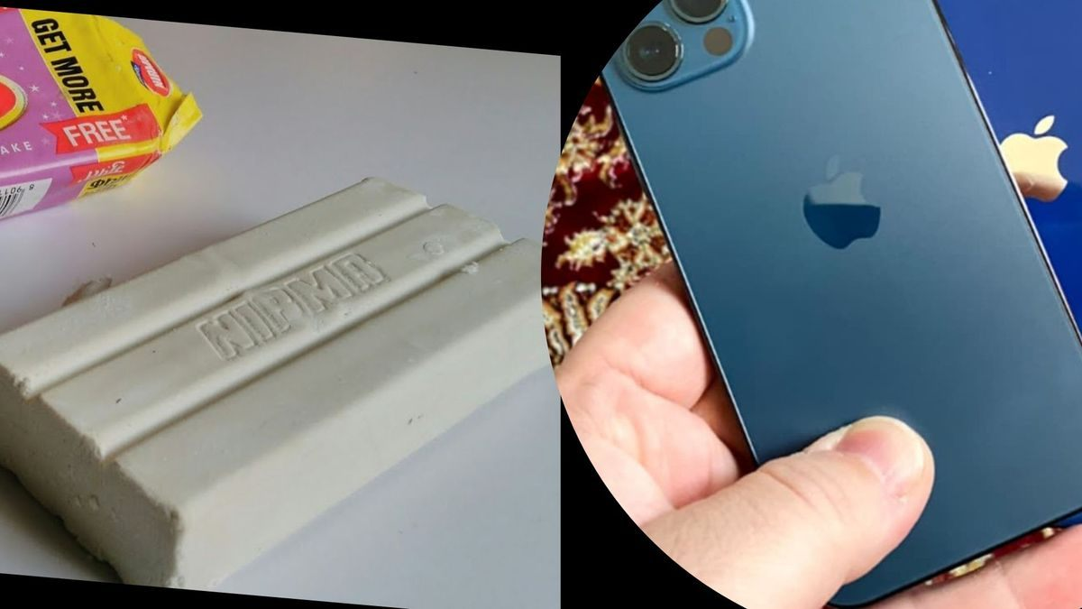 Flipkart User Receives Nirma Soap Bar Instead of iPhone 12